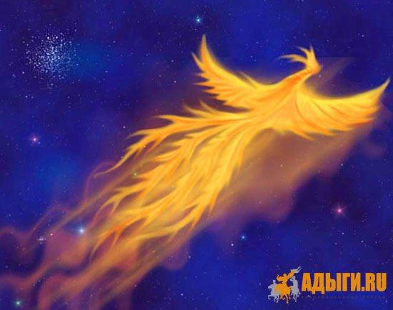 Золотая птица (балк.)