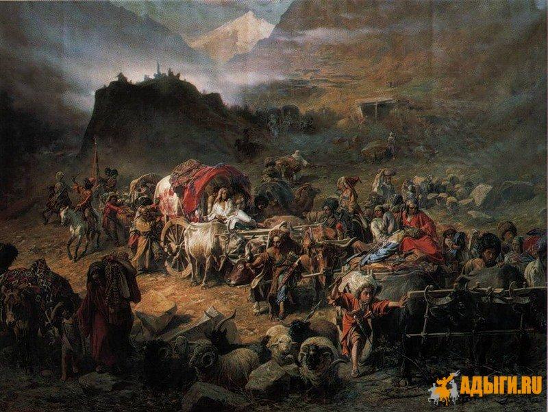 Исторический вопрос о численности черкесов (адыгов) на кануне Русско-Черкесской войны.