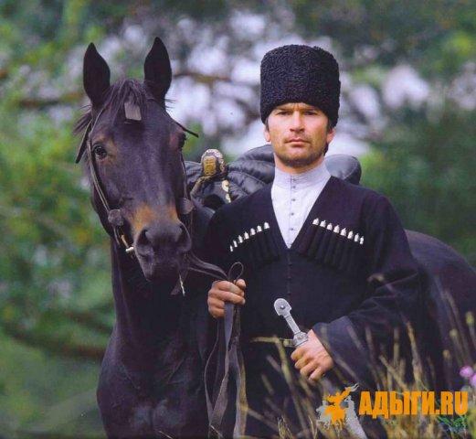 Насильственное выселение адыгов и других народов Кавказа в Османскую империю
