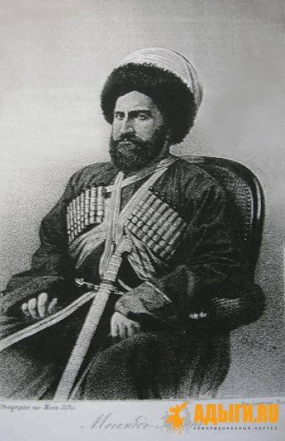 Мухаммед — Амин — одна из ярких личностей периода Кавказской войны, третий и ...