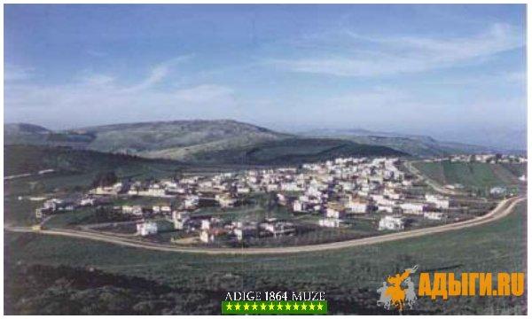 Рейхания, черкесская деревня в Верхней Галилее