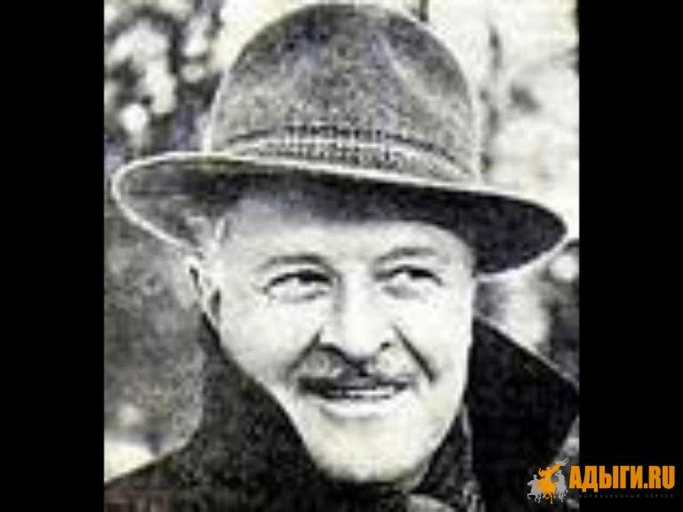 Назым Хикмет Ран - турецкий писатель-революционер черкесского происхождения