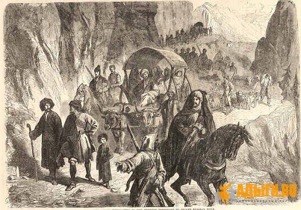 Приказ кн. Воронцова по Отдельному Кавказскому корпусу, от 14 марта 1853 г., № 46.