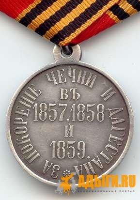Журнал ген.-м. Евдокимова о военных происшествиях, случившихся на правом фланге Кавказской линии