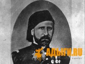 Династия Занов, князей и политических лидеров черкесов