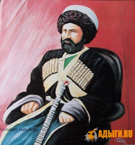 К истории ислама у адыгов (черкесов)