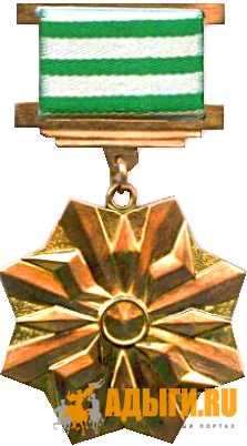 Списки кабардинских добровольцев, получивших государственные награды Республики Абхазия
