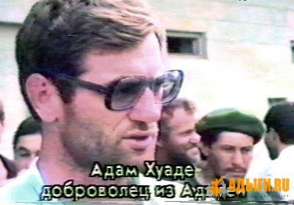 Адам Хуаде Ильясович