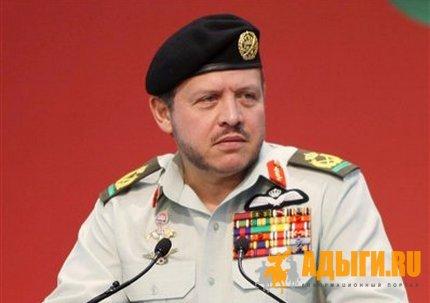 Король Абдалла II встретился с представителями черкесской диаспоры Иордании