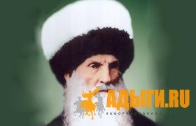 Народы Северного Кавказа и их связи с Россией