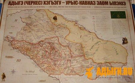 Карты периода Русско-Кавказской войны