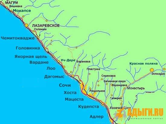 Джигетия в грузинских источниках