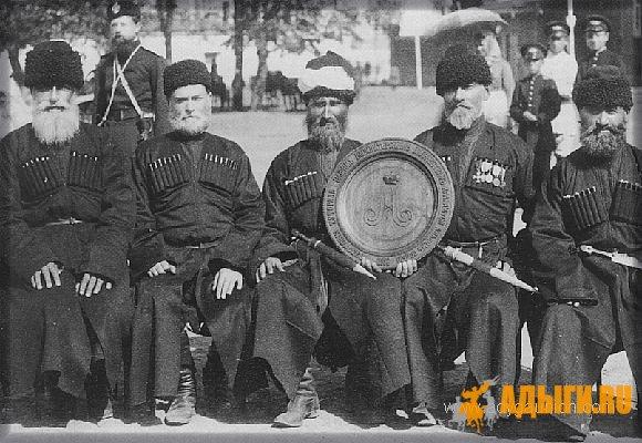 Из истории формирования абазинского народа