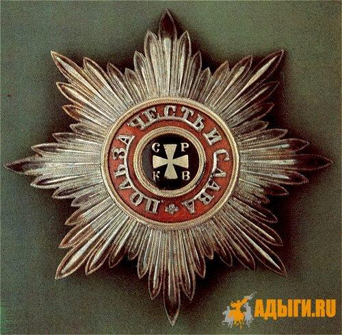 Орден св. Владимира