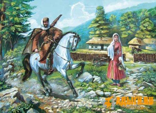 Черкесские (горские) греки