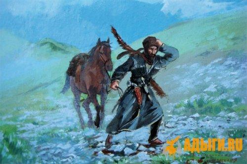 Черкесский конный полк 1914–1918