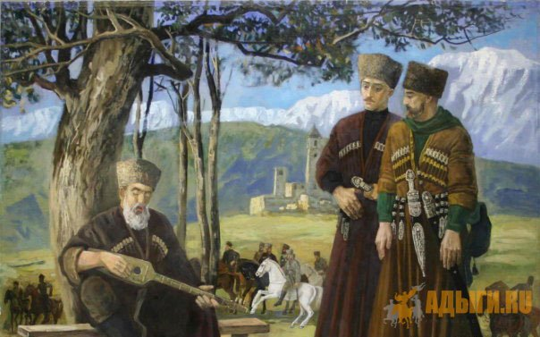 Предположение к прочному утверждениею нашему в Кавказском крае и общему успокоению оного; ровно и к