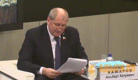Пресс-конференция Альберта Кажарова по итогам визита делегации российских законодателей в Сирию