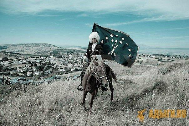 флаг адыгский фото