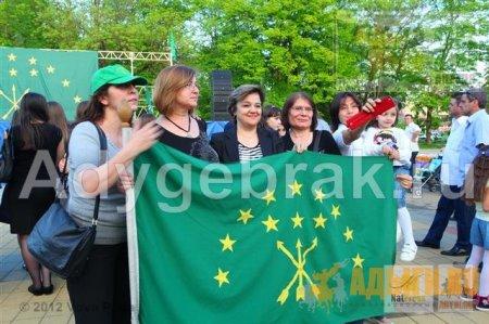 День черкесского флага в Майкопе 25 апреля 2012
