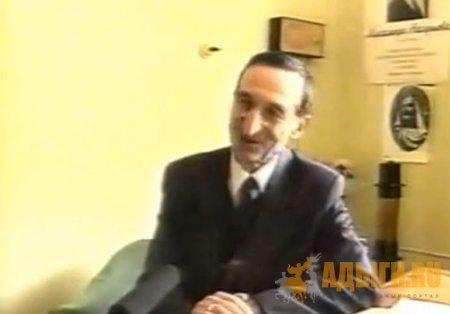 Черкесский богатырь Азнур Лиев (съемка 1999 г.)