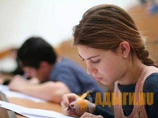 В Майкопе открылся Центр тестирования иностранцев по русскому языку