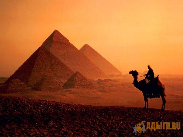 Черкесы в Египте