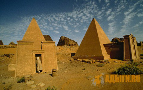 Черкесы в Судане
