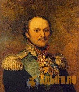 Об участии адыгов в Отечественной войне 1812 года