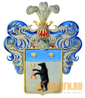 Значение и история фамилии Беров