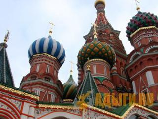 Молодежь из черкесской диаспоры познакомят с Россией