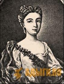 Философия писем «черкесской нимфы» Шарлотты-Элизабет Аиссе (Айшет).