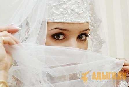 Кража невесты у адыгов