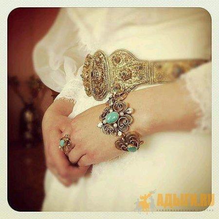 Регистрация брака (нэчыхьытх)
