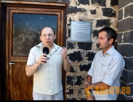 Музей Черкесской Истории в Израиле