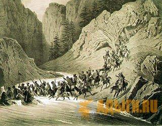 ФРЕДЕРИК ДЮБУА ДЕ МОНПЕРЭ: История черкесской нации