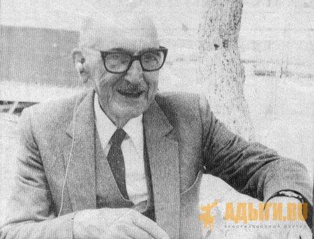 Последним носителем убых ского языка был Тевфик Эсенч