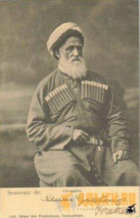 Убыхи и род Берзек в Кавказской войне