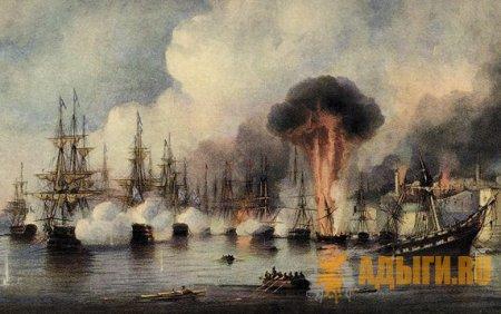 Начало Крымской войны