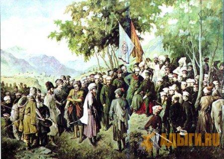 Завершение Кавказской войны и ее последствия для убыхов