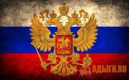 Северный Кавказ — арена внешнеполитического противостояния между Россией и Османской империей