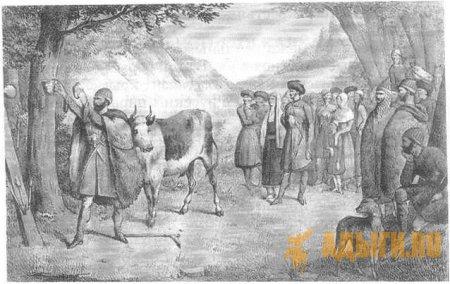 Тебу де Мариньи. ЧЕРКЕСЫ СОВЕРШАЮТ ЖЕРТВОПРИНОШЕНИЕ. 1823