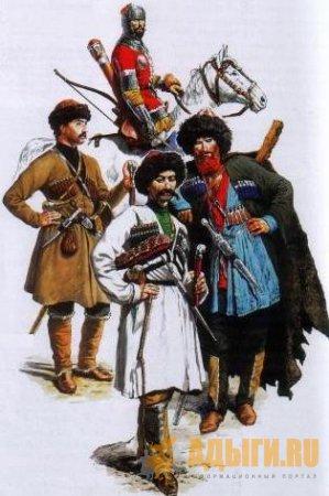 Социально-экономические отношения на Северном Кавказе в конце XVIII века