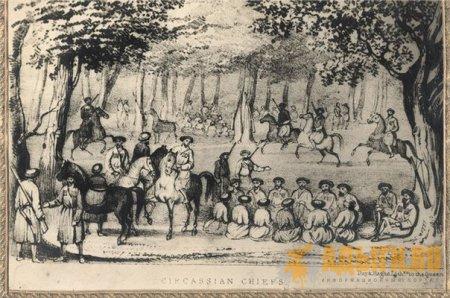 25 июня - День Черкесии