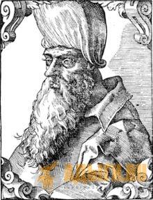 Династия черкесских мамлюков в Египте и Сирии. 1382 - 1517 гг.