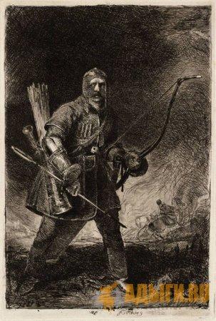 Сэр Уильям Алан в черкесском костюме 1815 г.