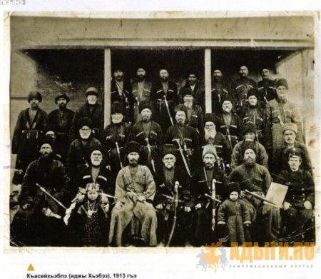 Жители кабардинского аула Касейхабль