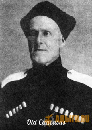 Князь Сулатн Клыч Гирей Шаха́нович