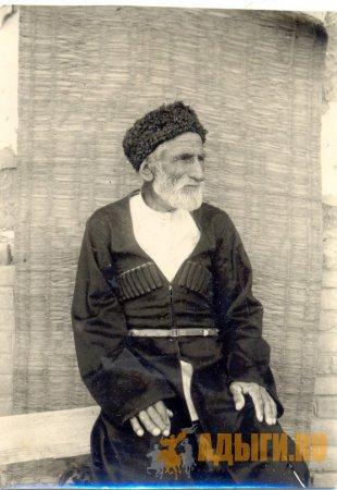 Меретуков Джантемир Гутчепакович (1892-1965гг.)