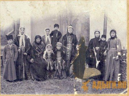 Абадзехские женщины и дети 1900 г.